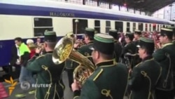 Европадан Эронга биринчи хусусий поезд йўлга чиқди