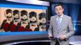 Жаһан жаңалықтары 21.01.2015