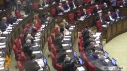 ԱԺ-ն սկսեց քննարկել գազային հանձնաժողովի ՀՀԿ-ական նախագիծը