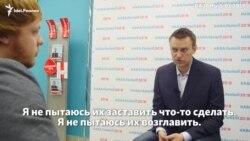 Алексей Навальный о националистах в Башкортостане
