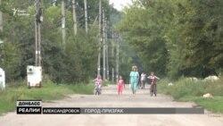 Захоплені бойовиками на Донбасі міста вимирають. Ексклюзив