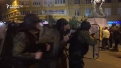 Protesters Attack Macedonian President's Office