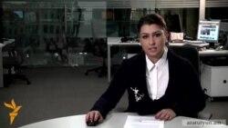 «Ազատություն» TV լրատվական կենտրոն, 30 հունվարի, 2014