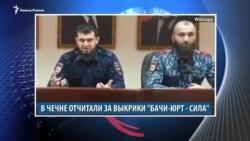 Видеоновости Кавказа за 2 января