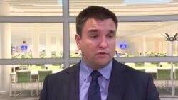 Клімкін: Напруга на Азовському морі може призвести до «фундаментальної ескалації»