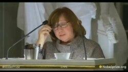 Светлана Алексиевич прочитала нобелевскую лекцию