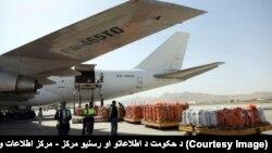 د افغانستان صادرات