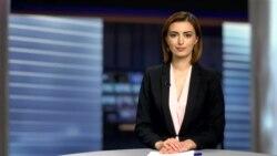 «Ազատություն» TV լրատվական կենտրոն, 13-ը նոյեմբերի, 2015թ․