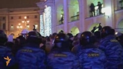 Russian Police Detained Protesters
