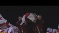 Body Of Georgian Olympian Returns To Tbilisi