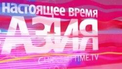 """Азия: День влюбленных – не """"наш"""" праздник"""