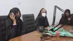 Женско авганистанско радио гласно за женски права и мир