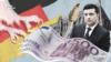 Varex стверджує, що заборгованість українського уряду «забезпечується» гарантійним листом, виданим Національним банком України у 1991 році
