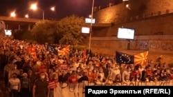 Архивска фотографија: Протест на ВМРО-ДПМНЕ