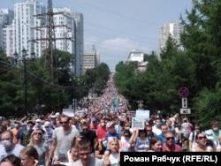 Шествие в поддержку Сергея Фургала. Хабаровск. 18 июля 2020.