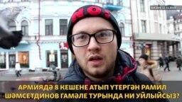 """""""Армия этәргән"""". Рамил Шәмсетдинов гамәле турында казаннар ни уйлый?"""