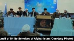 نشست شورای علمای شیعۀ افغانستان