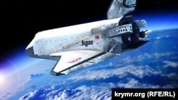Колаж із зображенням 3D-моделі «Бурану» та планети Земля