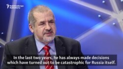 Crimean Tatar Leader: Putin Will Help 'Wake Up Russia Sooner'