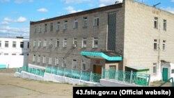 Колонія в Кіровській області Росії, де сидить Валентин Вигівський
