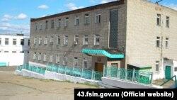 Колония в Кировской области, где сидит Валентин Выговский