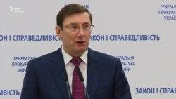 Засудити Януковича можна за кілька місяців – генеральний прокурор (відео)