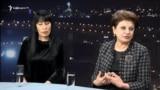 «Տեսակետների խաչմերուկ». Նաիրա Զոհրաբյան և Կարինե Աճեմյան 27.11.2017