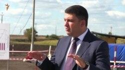 Гройсман: немає підстав вважати «політичним» обрання Києва містом проведення «Євробачення»