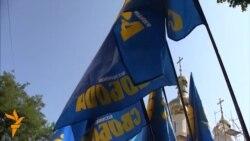 «Суддя, пам'ятай: Янукович – не вічний!»