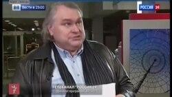 Пропаганда ненависти на российском ТВ