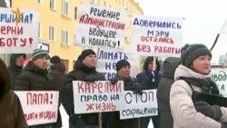 Петрозаводск. Митинг против уничтожения карельской промышленности