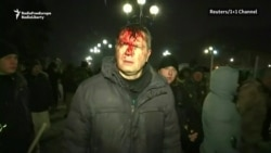 Police Clash With Saakashvili Supporters In Kyiv