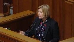 Рада розкритикувала звіт ОБСЄ щодо виборів до Держдуми Росії (відео)