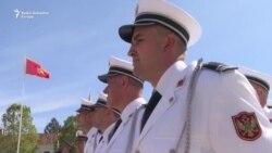 Proslavljen Dan Vojske Crne Gore