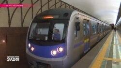 В Казахстане усилили меры безопасности в алма-атинском метро