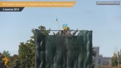Постамент знесеного у Харкові пам'ятника Леніну огородили