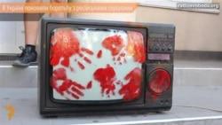 В Україні поновили боротьбу з російськими серіалами