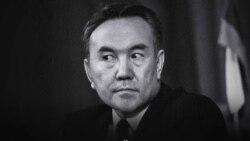 Как укреплялась президентская власть в Казахстане