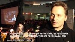 В «Українському домі» показали фільм «Жыве Беларусь!»