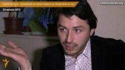 Сергій Притула: «демократія не може існувати до певної ціни на газ»