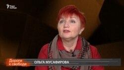 Российские медиа и Украина