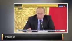 Путин о Белых