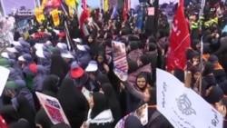 İranda ABŞ səfirliyinin ələ keçirilməsinin ildönümü qeyd edildi