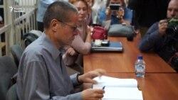 В суде по делу Улюкаева допросили генерала ФСБ