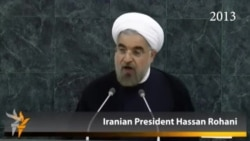 Iranian President Hassan Rohani At The U.N 2013-2014-2016