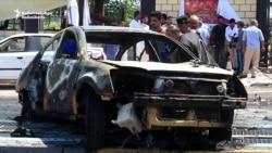 Deadly Blast Hits Basra