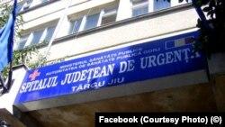 România - Spitalul Județean de Urgență din Târgu Jiu
