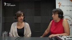 ლიკა საჯაია მიწის გასხვისების საკონსტიტუციო რეგულაციებზე