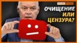 За что YouTube блокирует российские видео о Крыме   Крым.Реалии ТВ (видео)