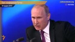 На Донбасі ведеться каральна операція – Путін